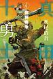 真田十勇士 信州戦争 (4)