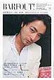 BARFOUT! 山田孝之16ページ特集 Culture Magazine From Shi(252)