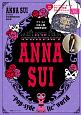 "ANNA SUI 20TH ANNIVERSARY!""Pop-sydelic""world"