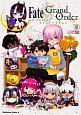 Fate/Grand Order コミックアラカルト (3)