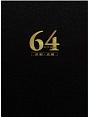 64-ロクヨン-前編/後編 豪華版Blu-rayセット
