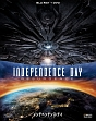 インデペンデンス・デイ:リサージェンス ブルーレイ&DVD