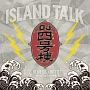 ISLAND TALK [Olive Oil x RITTO] - Mixed by DJ 4号棟