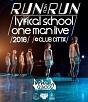 -RUN and RUN-lyrical school one man live 2016@CLUB CITTA'