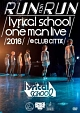 -RUN and RUN-lyrical school one man live 2016@CLUB CITTA'