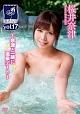 混浴気分 vol.17~奈津と一緒に温泉デート~
