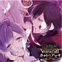 DIABOLIK LOVERS ドS吸血CD VERSUSIII Vol.6