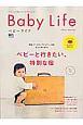 Baby Life 2016Autumn