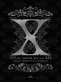 X VISUAL SHOCK Blu-ray BOX 1989-1992