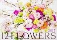 『花時間』12の花あしらいカレンダー 2017