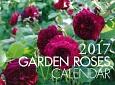 ガーデンローズカレンダー 2017