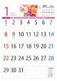 シンプルカレンダー B3 花 2017