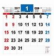 シンプルカレンダー A3変 2017