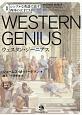 シンプルな英語で話す 西洋の天才たち Western Genius MP3音声無料DLつき 対訳
