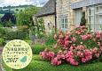 BISES 英国庭園散歩コッツウォルズカレンダー 2017