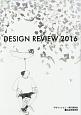 DESIGN REVIEW 2016