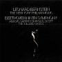ベートーヴェン:交響曲第9番「合唱」 歌劇「フィデリオ」序曲