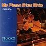 MY PIANO STAR SHIP