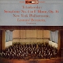 チャイコフスキー:交響曲第4番(1958年録音)&イタリア奇想曲