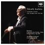 ブラームス:二重協奏曲&大学祝典序曲