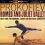 プロコフィエフ:「ロメオとジュリエット」の音楽 交響組曲「キージェ中尉」/ムソルグスキー:はげ山の一夜