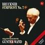 ブルックナー:交響曲第7番(1992年録音)