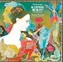 チャイコフスキー:バレエ音楽「眠りの森の美女」(全曲)(HYB)