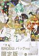 宝石の国<限定版> (6)