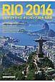 RIO 2016 リオデジャネイロオリンピック2016写真集