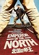 北国の帝王