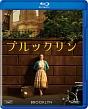 ブルックリン ブルーレイ&DVD