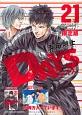 DAYS<特装版> DVD付き (21)