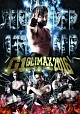 G1 CLIMAX2016