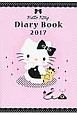 Hello Kitty DiaryBook 2017