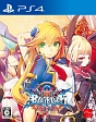 BLAZBLUE CENTRALFICTION <Limited Box>