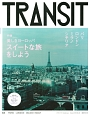 TRANSIT through our habitat(33)