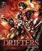 DRIFTERS Blu-ray BOX