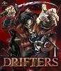DRIFTERS 第1巻