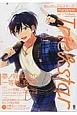 あんさんぶるスターズ!magazine Trickstar (1)