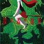 深き森の迷路(DVD付)
