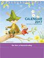 ムーミン卓上カレンダー(スナフキンとミイ) 2017