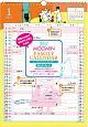ムーミン壁掛けカレンダー(ファイミリータイプ) 2017