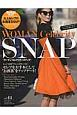 WOMAN Celebrity Snap (11)