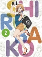 SHIROBAKO Blu-ray プレミアム BOX vol.2