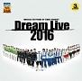 ミュージカル テニスの王子様 DREAM LIVE 2016
