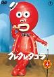 クレクレタコラ コンプリート・コレクション vol.4 [東宝DVD名作セレクション]