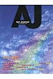 Art Journal 2016.September (87)