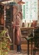 神戸栄町アンティーク堂の修理屋さん 主を失ったジャケット (2)