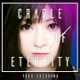 CRADLE OF ETERNITY(2CD)