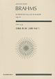 ブラームス:交響曲第2番 ニ長調 作品73